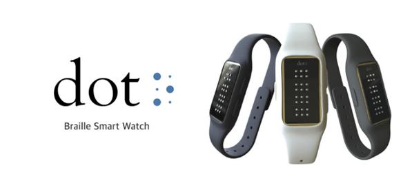 netcom-group-dot-braille-smartwatch